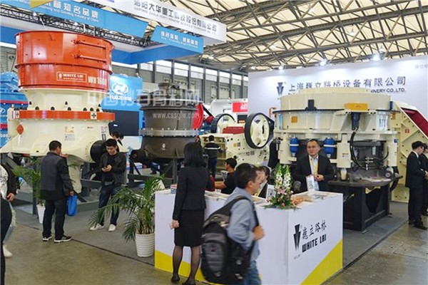 中国(昆明)国际砂石及尾矿与建筑废弃物处置技术设备展览会