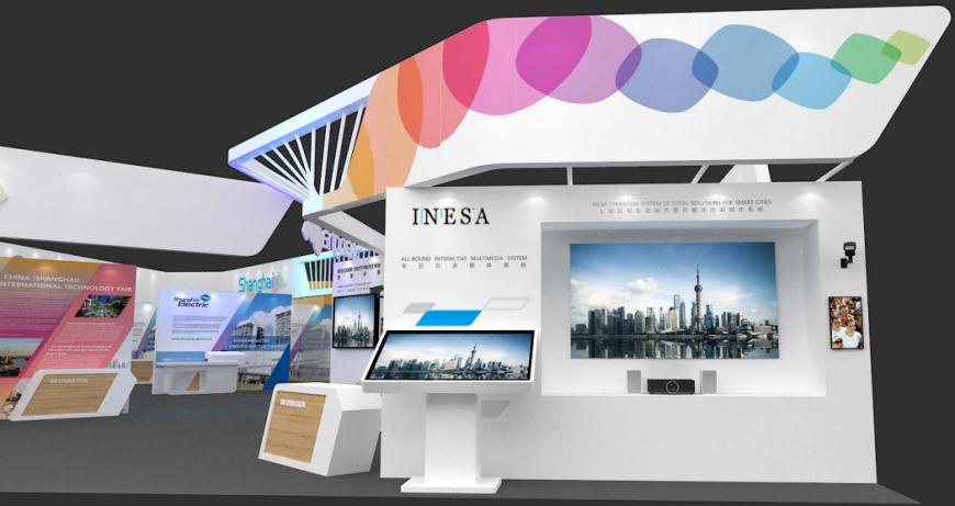 2019第8届里加科技创新展览会RIGACOMM