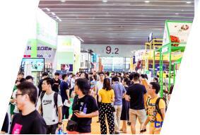 2019廣州第三屆火鍋連鎖加盟大會