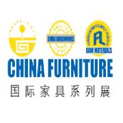 2020年第25届中国国际家具及辅料配件、木工机械(大连)展览会