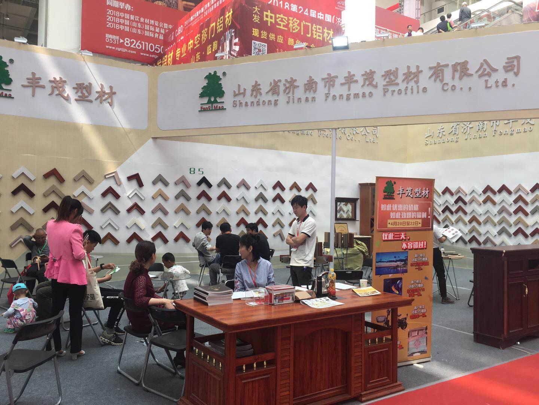 2019年中国(西安)国际建筑装饰博览会