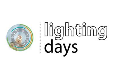 2021年法國里昂國際照明展