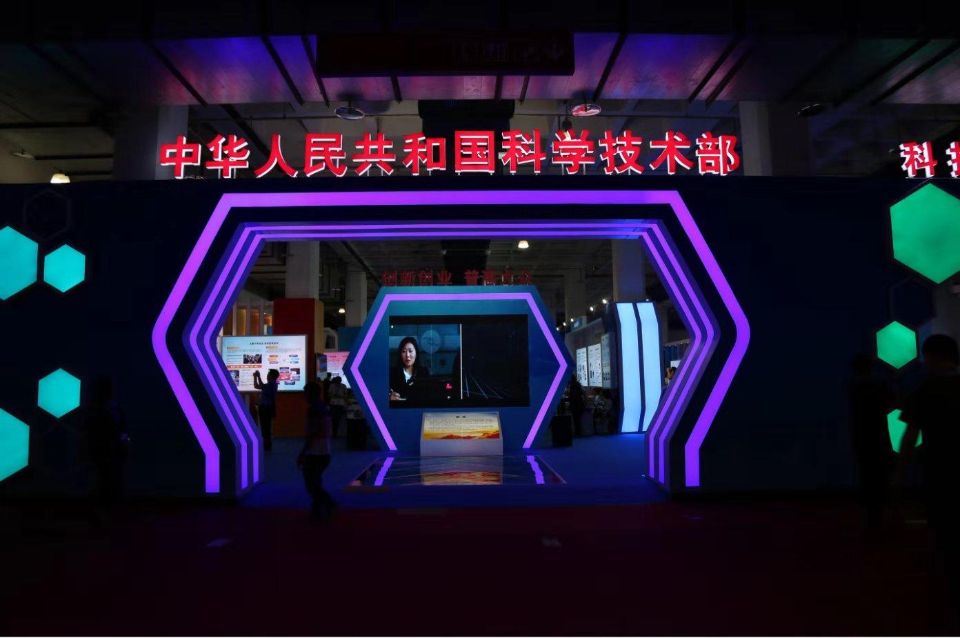 2019智慧安防展(科博会)