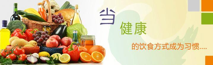 2019中国(上海)智慧农业及技术设备展览会
