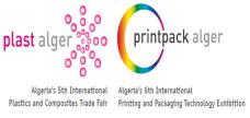 2020年阿爾及利亞國際塑料包裝展