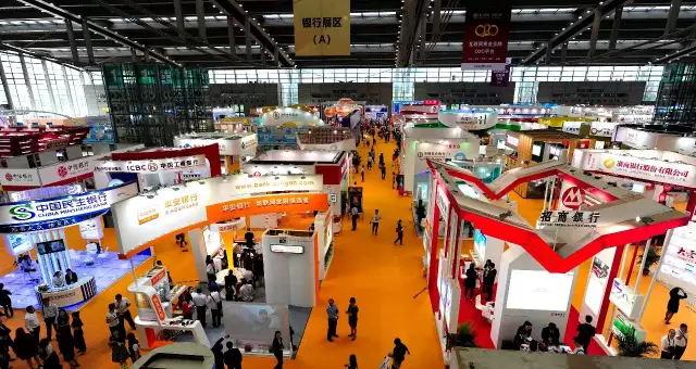 2019第十三届深圳国际金融博览会暨理财博览会