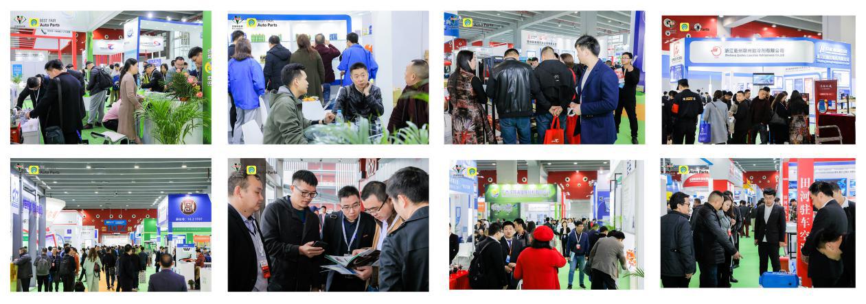 2020第17届广州国际车用空调、散热器、滤清器及汽车检测设备展览会