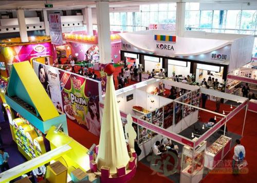 2019山东潍坊国际微商博览会