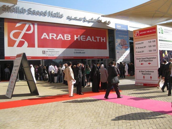 2019迪拜医疗展