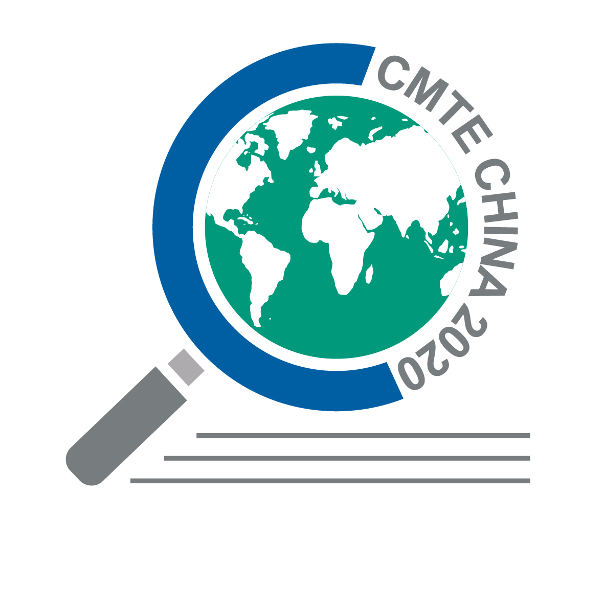 2020中国(上海)国际计量测试技术与设备博览会