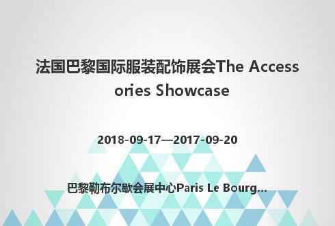 法国巴黎国际服装配饰展会The Accessories Showcase