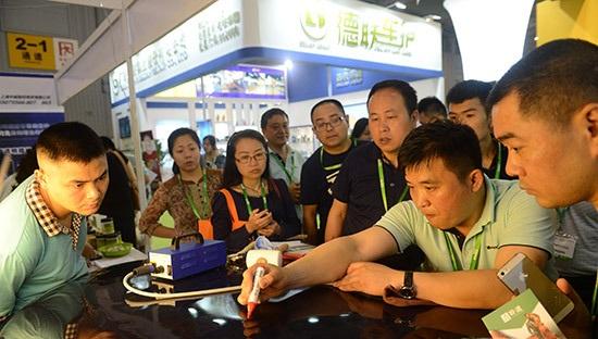 2019第六屆中國(上海)國際汽車服務產業博覽會