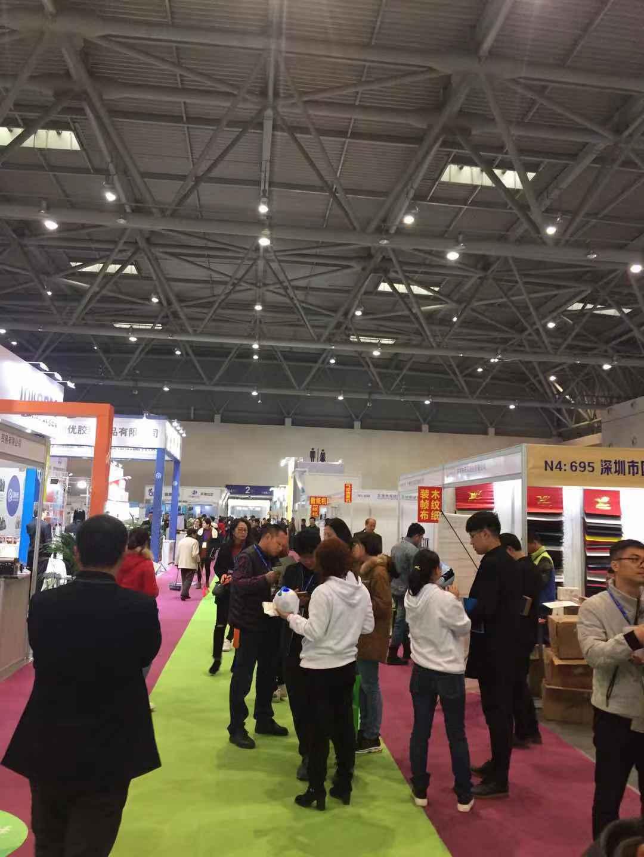 2019中国(重庆)国际瓦楞技术设备展览会