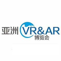 2019亚洲VR&AR博览会暨高峰论坛(广州)