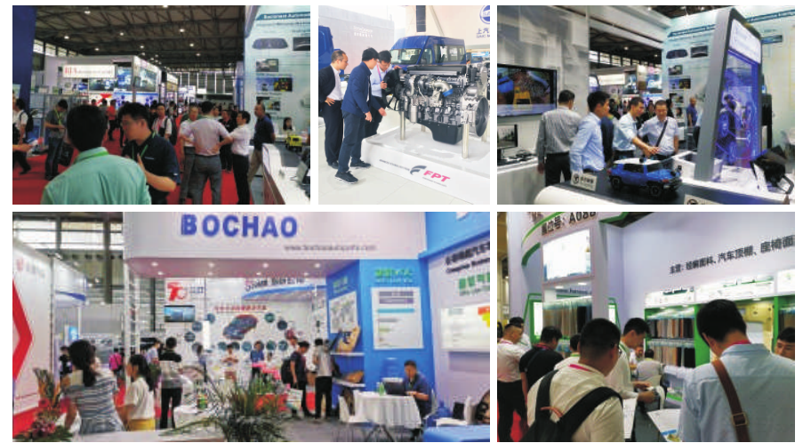 2020中国国际汽车内外饰及加工设备展览会