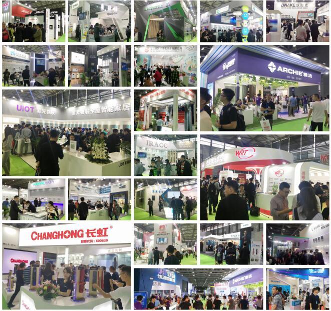 2020第二十一届上海环博会