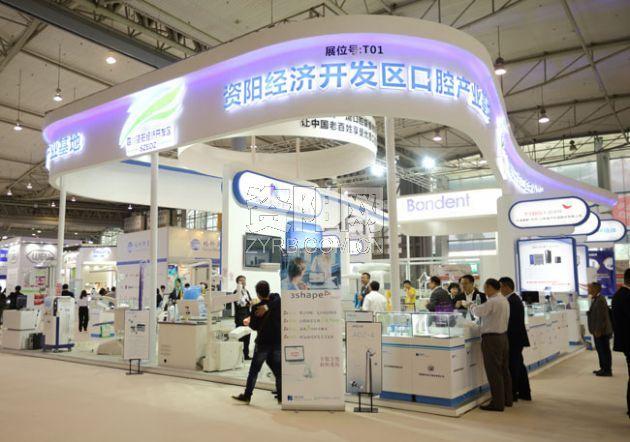 2019第四届深圳微商产业博览会暨个人护理用品展