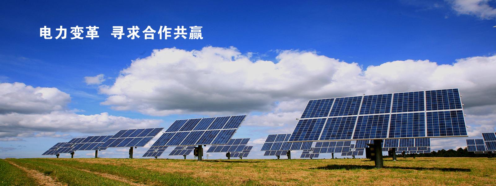 2019第五届新疆—亚欧电力技术设备展览会第五届丝绸之路经济带电力合作与发展论坛
