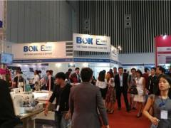 2020中国-东盟(越南)中小电机及配套产品展览会