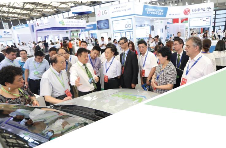 2020中国国际高性能陶瓷及粉体工业展览会