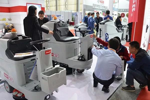 2019西安国际无人零售产业发展大会