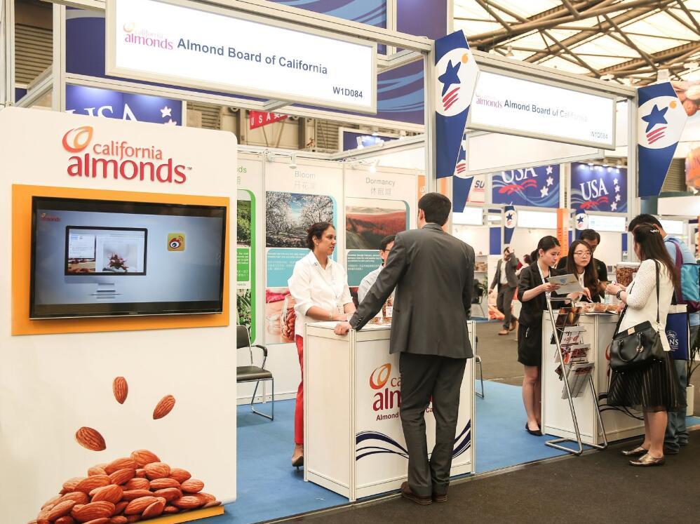 2020上海天然保健食品饮品与健康天然原料展览会