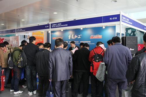 2020年第九届上海国际危化工废水、废气治理技术展览会