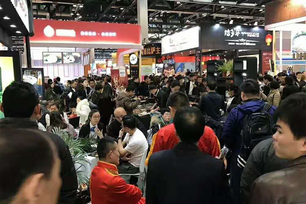 CCFA2019盟享加中国特许加盟展上海站